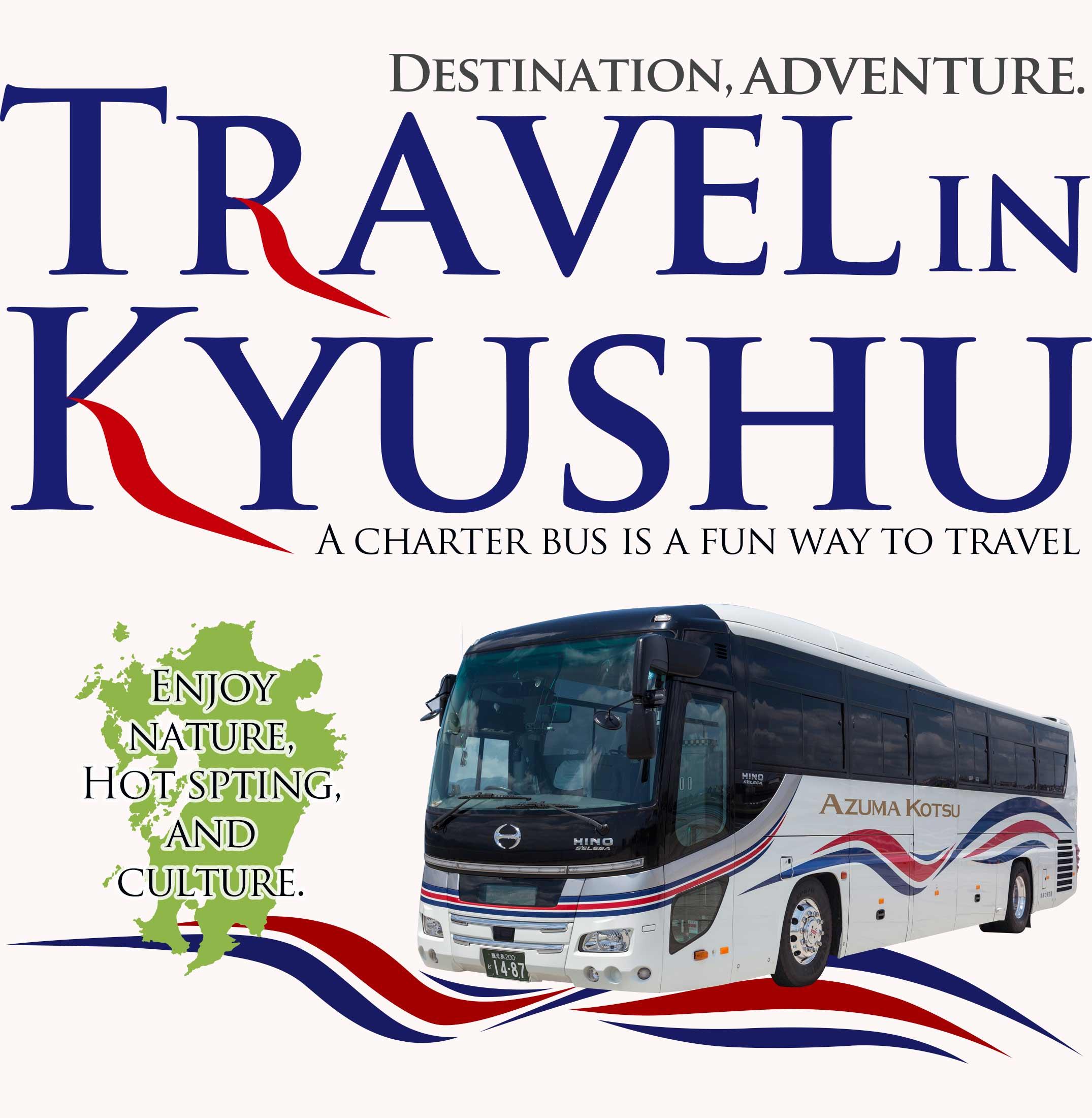 charter bus Kagoshima